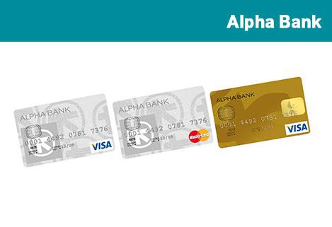 Card Alpha
