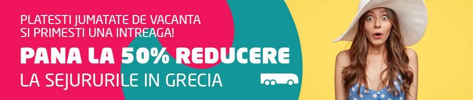 Oferte speciale Grecia 2019 - Reduceri de pana la 50% la sejururi de 6 nopti - transport autocar