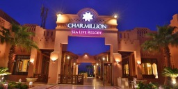 Hotel Charmillion Sea Life