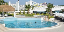 Hotel Ilica Thermal Resort & Spa