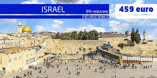 Pelerinaj in Israel - Pe urmele Mantuitorului