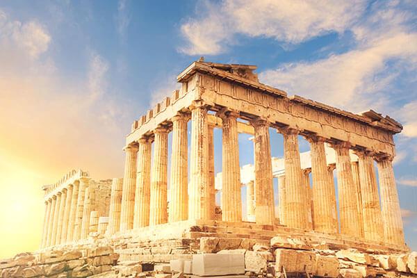 Paste 2021 - Atena