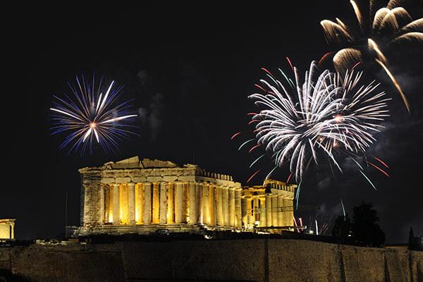 Revelion 2022 - Atena - Orasul Zeilor