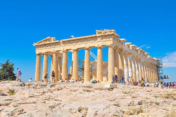 Revelion 2021 - Atena