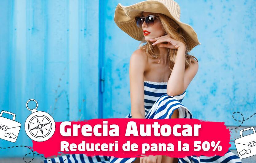 Grecia autocar - Reduceri de pana la 50%