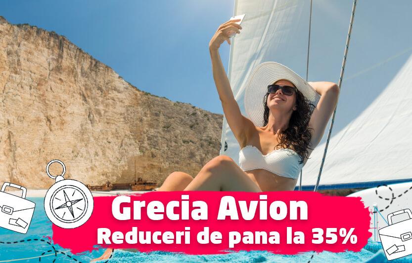 Grecia avion - Reduceri de pana la 35%