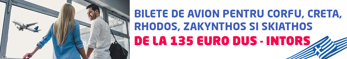 Bilete Avion Grecia